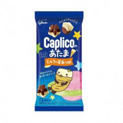 Chocolates Milk Caplico No Atama Glico
