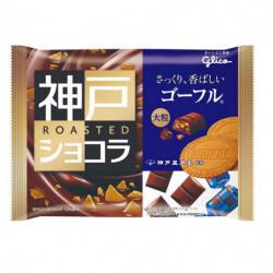 Chocolates  Gaufre Kobe Roasted Chocolat Glico
