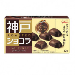 Chocolates Creamy Milk Kobe Roasted Chocolat Glico