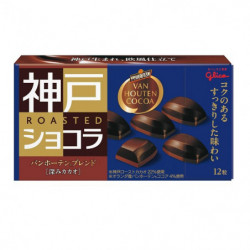Chocolats Cacao Intense Kobe Roasted Glico