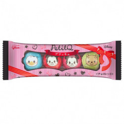 Chocolates PetitQ Glico