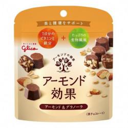 Chocolats Amande Koka Glico