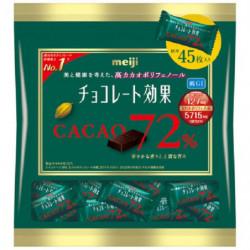 Chocolates Cacao 72 Big Pack Chocolate Koka Meiji