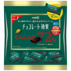 Chocolats Cacao 72 Grand Pack Chocolate Koka Meiji