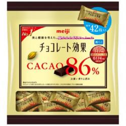 Chocolates Cacao 86 Big Pack Chocolate Koka Meiji