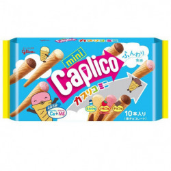 Biscuits Mini Pack Caplico Glico