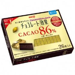Chocolates Cacao 86 Chocolate Koka Meiji