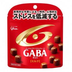 Chocolats Au Lait Mental Balance Chocolate Gaba Glico