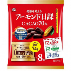 Chocolates Almond Cacao 70 Amondo Nikka