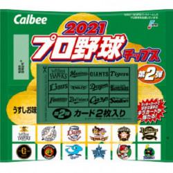 Potato Chips 2021 Pro Baseball Calbee