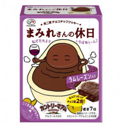 Chocolats Rhum Raisin Cookie Holidays Countryside Ma'am Fujiya