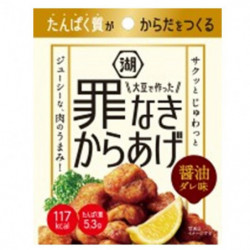 Savory Snacks Innocent Karaage Koikeka
