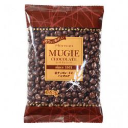 Chocolates Mugie Reman
