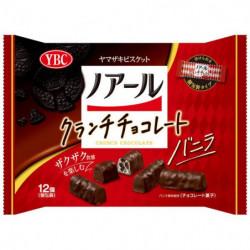 Chocolats Vanille Crunch Noir Yamazaki Biscuits
