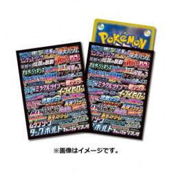 Protèges-cartes Logo Memories Pokémon Card Game