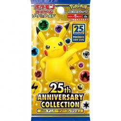 Booster Pokémon Épée Et Bouclier 25th Anniversary Collection