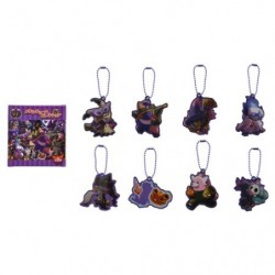 Keychain Collection Halloween We Are TEAM TRICK ! japan plush