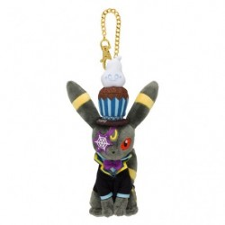 Keychain Plush Umbreon We Are TEAM TREAT ! japan plush