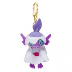 Keychain Plush Sableye We Are TEAM TRICK ! japan plush
