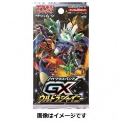 Booster Card High Class pack GX Ultra Shiny japan plush