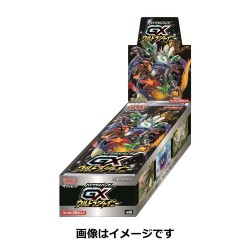 Display Card High Class pack GX Ultra Shiny japan plush