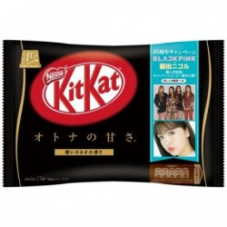 Kit Kat Mini 45th Anniversary Otona no Amasa japan plush
