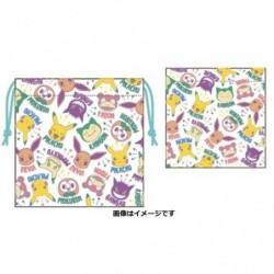 Small Pocket Bag Ippai japan plush
