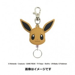 Keychain Eevee Face japan plush