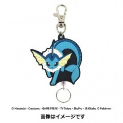 Keychain Vaporeon japan plush