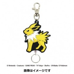 Keychain Jolteon japan plush