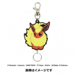 Keychain Flareon japan plush