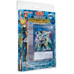 YuGiOh Cartes Structure Deck Cyberse Link japan plush