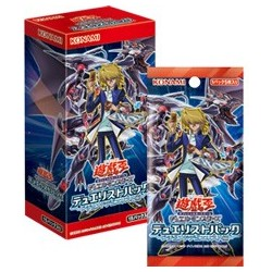 YuGiOh Cards Display Legendary Duelists