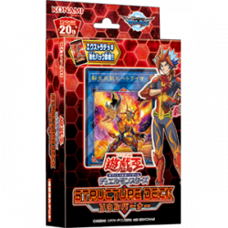 YuGiOh Cards Structure Deck Soul Burner