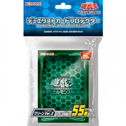 YuGiOh Card Sleeves Green Ver.2 japan plush