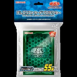 YuGiOh Protège-cartes Vert Ver.2 japan plush