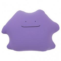 Big Cushion Ditto japan plush