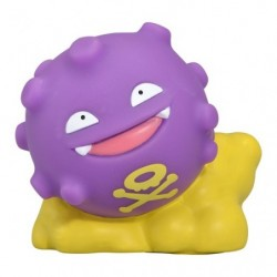 Finger Puppet Koffing japan plush