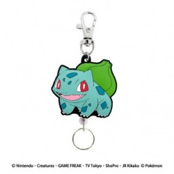Keychain Bulbasaur japan plush