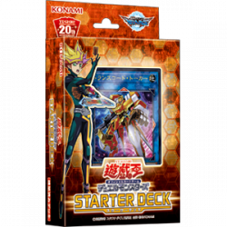 YuGiOh Cards STARTER DECK 2018 japan plush