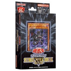 YuGiOh Cartes Structure Deck Lair of Darkness japan plush