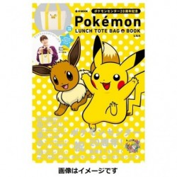 e-MOOK Pokemon LUNCH TOTE BAG BOOK japan plush