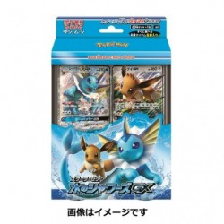 Pokemon Card Starter Set Vaporeon GX japan plush
