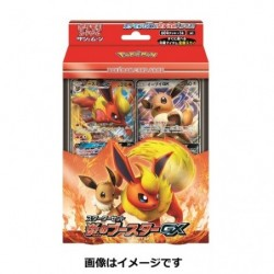 Pokemon Card Starter Set Flareon GX japan plush