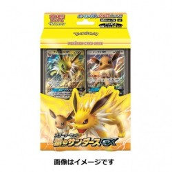 Pokemon Card Starter Set Joltali GX