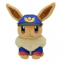 Peluche Evoli Bleu japan plush