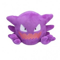 Plush Pokemon fit Haunter japan plush