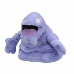Plush Pokemon fit Grimer japan plush