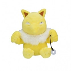 Peluche Pokemon fit Hypnomade japan plush