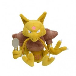 Plush Pokemon fit Kadabra japan plush
